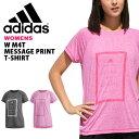半袖 Tシャツ アディダス adidas レディース W M4T メッセージプリントTシャツ スポーツウェア ランニング ジョギング トレーニング ウェア ジム 2019春新作 得割20 FTF46