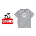 送料無料 半袖Tシャツ CHUMS チャムス メンズ Booby Face T-Shirt ロゴ Tシャツ ロゴTシャツ プリントTシャツ トップス アウトドア 2019春夏新作