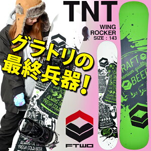 TNT [2017-2018モデル]