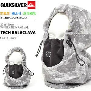 フードウォーマー QUIKSILVER クイックシルバー メンズ TECH BALACLAVA バラクラバ フェイスマスク ネックウォーマー 防寒 防風 スノーボード スノボ スキー18/19 20%off