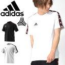 30%OFF 半袖 Tシャツ アディダス adidas メンズ TANGO STREET テープTシャツ スポーツウェア サッカー フットボール トレーニング ウェア 2019春新作 FVU93