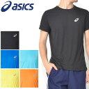 半袖 Tシャツ アシックス asics ショートスリーブトップ メンズ ランニング ジョギング ジム トレーニング ウェア スポーツウェア 2019春夏新色 20%OFF