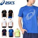 半袖 Tシャツ アシックス asics ショートスリーブトップ メンズ ビッグロゴ ランニング ジョギング ジム トレーニング ウェア スポーツウェア 2019春夏新作 28%OFF