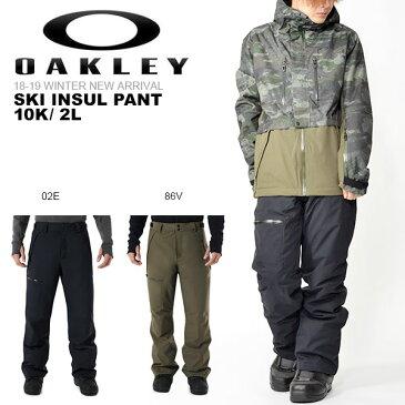 送料無料 スキーパンツ OAKLEY オークリー SKI INSUL PANT 10K/ 2L メンズ スノーパンツ スノーボード スノボ スキー 日本正規品 18-19 18/19 2018-2019冬新作 得割10