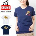 半袖Tシャツ CHUMS チャムス メンズ Pizza T-Shirt ロゴTシャツ ピザ Tシャツ プリントTシャツ トップス アウトドア 2019春夏新作 30%off