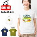 半袖Tシャツ CHUMS チャムス メンズ Banhmi T-Shirt ロゴTシャツ バインミー Tシャツ プリントTシャツ トップス アウトドア 2019春夏新作 30%off