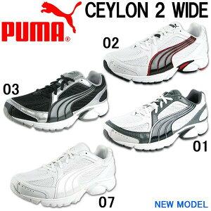 プーマ セイロン ランニングシューズ送料無料 プーマ PUMA セイロン II ワイド ランニングシューズ
