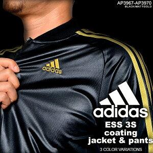 アディダスの2016年新作コーティングジャージ 襟なしのブラック×ブラックを注文【ポリエステル1000%】