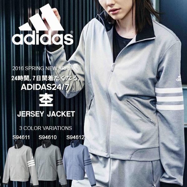 ラスト1着Mサイズアディダスadidas24/7杢ジャージジャケットレディーストレーニングランニングジョギングウェア50%off