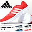 ���˥󥰥��塼�����ǥ�����adidasFRESHBREEZE1012��󥺥ե�å���֥꡼�����˥󥰥��祮�󥰥ޥ饽�󥷥塼������󥷥塼2016�տ���AF5339AF5340AF5341AF5342�ڤ������б���