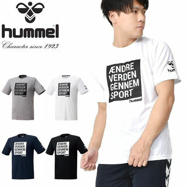 30%OFF 半袖 Tシャツ ヒュンメル hummel PLAY DRY MIX TEE メンズ 吸汗速乾 スポーウェア トレーニング ウェア HAP4136画像