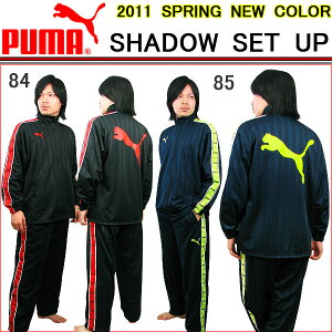 PUMA プーマジャージ 上下セット送料無料 PUMA プーマ ジャージ上下(メンズ レディース)2011...