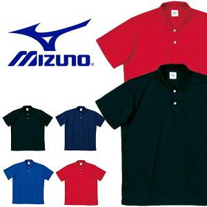 半袖ポロシャツ MIZUNO ミズノ メンズ 無地 ゴルフ スポーツ カジュアル ウェア トップス シャツ クールビズ