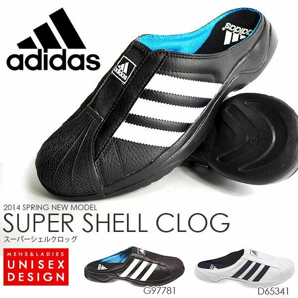 Adidas clog Sandals mens Womens adidas Supershell Clog shoes men's shoes sneaker Sandals adidas