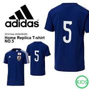 アディダス サッカー レプリカ Tシャツ ジュニア ナンバー ジャパン ユニフォーム サポーター