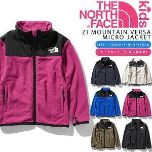 30%off 送料無料 キッズ フリース ジャケット THE NORTH FACE ザ・ノースフェイス ZI Mountain Versa Micro Jacket ジップインマウンテンバーサマイクロジャケット 子供 naj71940