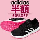 【送料無料】アディダス GLX4 W adidas レディース ウィメンズ 靴 ランニングシューズ F36183