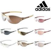送料無料 スポーツサングラス アディダス adidas メンズ レディース a262 THE SHIELD ランニング マラソン ゴルフ 釣り 自転車 テニス サイクリング 紫外線対策 UVカット