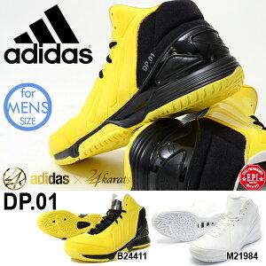 メンズ ダンスシューズ アディダス adidas DP-01送料無料 メンズ ダンスシューズ アディダス ad...