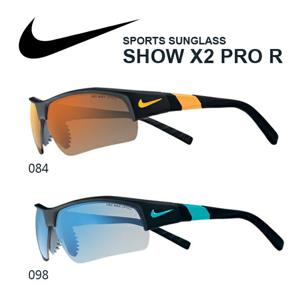 送料無料スポーツサングラスナイキNIKESHOWX2PRORNIKEVISIONナイキヴィジョンゴルフランニングテニスサイクリング自転車紫外線対策UVカット