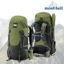 モンベル mont-bell バッグパック送料無料 キトラパック 40 バッグパック mont-bell モンベル 4...