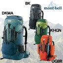 モンベル mont-bell バッグパック送料無料 チャチャパック 35 バッグパック mont-bell モンベル...