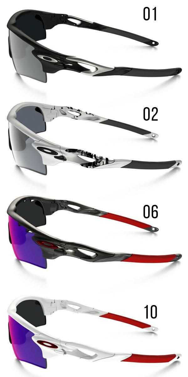 送料無料サングラスOAKLEYオークリーRadarlockPath(AsiaFit)レーダーロックパスアジアンフィット眼鏡アイウェアランニング自転車野球スポーツ