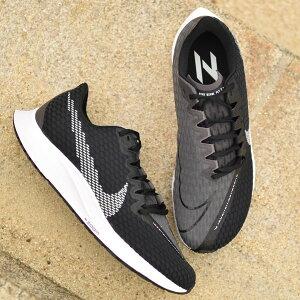 送料無料 ランニングシューズ ナイキ NIKE メンズ ズーム ライバル フライ 2 ランニング ジョギング マラソン 運動靴 靴 シューズ トレーニング ビッグロゴ ZOOM RIVAL FLY CJ0710