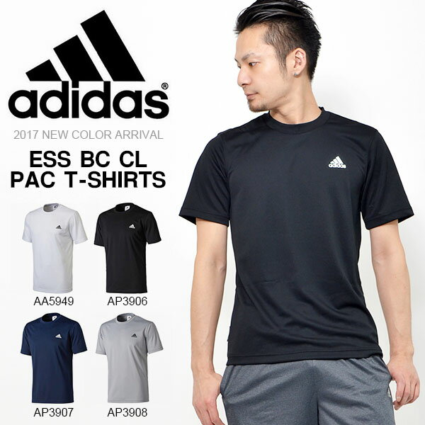 アディダス ESS BC CL パックTシャツ