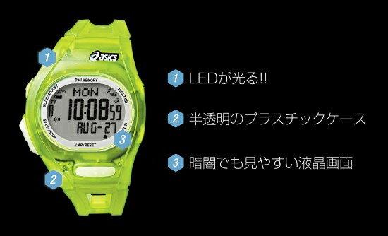 送料無料本体が点滅するランニングウォッチアシックスasicsメンズレディースナイトランデジタル時計腕時計ランニングジョギングマラソンAR08