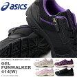 ウォーキングシューズ アシックス asics GEL-FUNWALKER414 W ゲルファンウォーカー レディース 4E ワイド 幅広 スニーカー 靴 ウォーキング TDW414