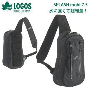 送料無料 ロゴス LOGOS SPLASH mobi ワンショルダー ブラックカモ メンズ 7.5L 防水 超軽量 ボディバッグ ワンショルダーバッグ 斜めがけバッグ ショルダーバッグ バッグ アウトドア レジャー ハイキング 88200026