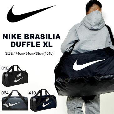 大容量 101L ダッフルバッグ ナイキ NIKE ブラジリア ダッフル XL ボストンバッグ スポーツバッグ 遠征 合宿 部活 クラブ ジム 旅行 26%off
