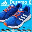 ランニングシューズ アディダス adidas Duramo 8 デュラモ メンズ 初心者 マラソン ジョギング ウォーキング ランシュー シューズ 靴 2017春新作 BB4654 BB4655 BB4657 BB4659 BB4660 BB4661