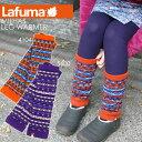 LAFUMA ラフマ レッグウォーマー寒い季節も足元あったか♪ Lafuma ラフマ レッグ ウォーマー MI...