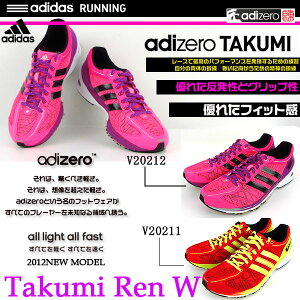 アディダス adidas ランニングシューズアディダス adidas ランニングシューズ adizero Takumi ...