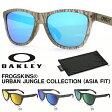 送料無料 数量限定 サングラス OAKLEY オークリー FROGSKINS URBAN JUNGLE COLLECTION フロッグスキン アーバン ジャングル コレクション アジアンフィット 眼鏡 アイウェア
