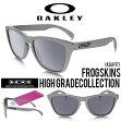 送料無料数量限定サングラスOAKLEYオークリーFROGSKINSHIGHGRADECOLLECTIONフロッグスキンハイグレードコレクションアジアンフィット眼鏡アイウェア
