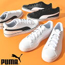 半額 タイムセール スニーカー プーマ PUMA メンズ コートポイント VULC V2 シューズ 靴 ローカット 通学 白 黒 ホワイト ブラック COURTPOINT 362946