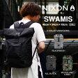 送料無料 バックパック NIXON ニクソン SWAMIS BACKPACK リュックサック デイパック メンズ レディース 2016新色 カジュアル ストリート スケボー かばん 鞄 BAG