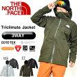現品限り 送料無料 3WAY スノーボード ウエア THE NORTH FACE ザ・ノースフェイス メンズ Triclimate Jacket トリクライメイト ジャケット ゴアテックス GORE-TEX スキー バックカントリー 25%off