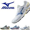 送料無料 ランニングシューズ ミズノ MIZUNO ウエーブライダー 20 WAVE RIDER メンズ レディース 初心者 マラソン ランニング ジョギング シューズ 靴 ランシュー J1GC1703 J1GC1708 【あす楽対応】
