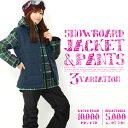 送料無料 スノーボードウエア 上下 セット レディース ベスト付き 3Way 取外し可能 Vest Jacket ジャケット パンツ スノーウエア スノーボード ウェア スノボウエア SNOWBOARD