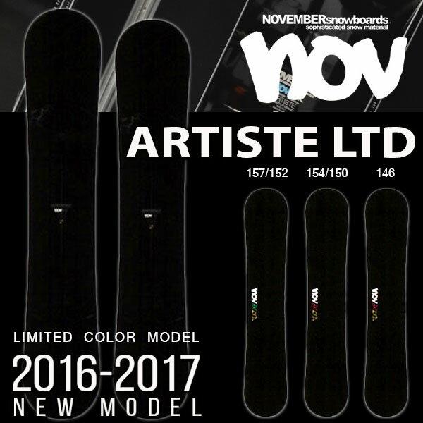 NOVEMBER ノベンバー 板 スノー ボード ARTISTE LTD アーティスト ブラック メンズ スノボ 紳士用 キャンバー スノー 150 152 154  国産 得割30:エレファントSPORTS