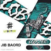 【得割50】送料無料 スノー ボード 板 LOBSTER ロブスター JIB BAORD メンズ スノーボード スノボ 紳士用 148 151 153 154Wide 国内正規品