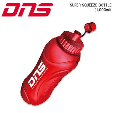 DNS スーパースクイズボトル 水筒 1.000ml SUPER SQUEEZE BOTTLE 1リットル ドリンクボトル スポーツ サプリメント