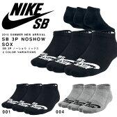 ソックス ナイキ エスビー NIKE SB 3P ノーショウ ソックス レディース メンズ 靴下 3足セット 3足組み 3足 くるぶし