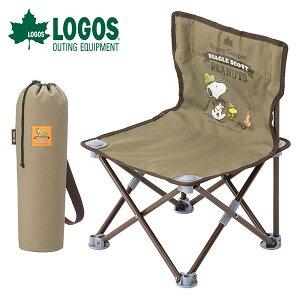 ロゴス LOGOS SNOOPY タイニーチェア - BA アウトドアチェア 軽量 折りたたみ コンパクト 折りたたみチェア 折り畳みチェア チェアー アウトドア キャンプ フェス ピクニック かわいい スヌーピー 86001095