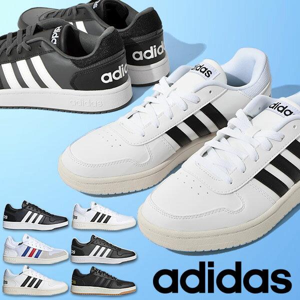 スニーカーアディダスadidasADIHOOPS2.0アディフープスメンズレディースカジュアルシューズ靴2021春 24%OFF