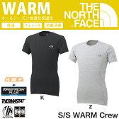 ザ・ノースフェイス THE NORTH FACE ショートスリーブ ウォーム クルー メンズ S/S WARM Crew アンダーウエア 半袖 NU65155 丸首 インナー